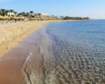 Offerte Fuerteventura e Sharm El Sheikh da euro 490