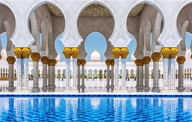 Abu Dhabi da euro 610
